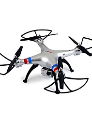 Syma X8G Drone 8.0MP 1080P HD Camera RC Quadcopter 4CH 6 Axis 2.4G 360 Flip Big Size Strong Power RC Helicopter RTF