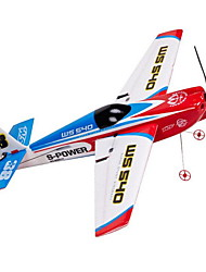 WS 9117 EPO 4ch RC Large Airplane  For Experienced Players