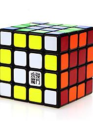 Yongjun® Гладкая Speed Cube 4*4*4 Скорость Кубики-головоломки черный увядает ABS