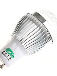 Zweihnder W464 GU10 3W 280LM Warm White/White Light LED Beads Points Cover Energy-Saving Bulbs