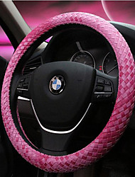 Audi A3 A4L A8 A6L Q3Q5Q7 Fashion Movement Microfiber Leather Woven Car The Set Of Steering Wheel Cover Girl