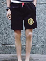 DMI™ Men's Short Print Casual Pant(More Colors)