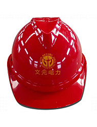 High Strength ABS Electric Power Construction Site Safety Helmet Special Protective Helmet