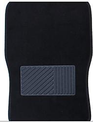 The Carpet Mat Mat Supplies GM Four Sets Of Four Seasons General Mat