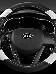 K5K4 Kia Mentally Run Freddy Lion Run Cerato New Swift Horse Jiale Steering Wheel The Car Set
