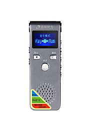 Tsinghua Tongfang tf500s uma voz telefone tom chave Gravação de rádio FM (8g)