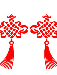 Fashion The Red Chinese Knot Pattern PVC Bathroom or Bedroom or Glass Wall Sticker Home Decor