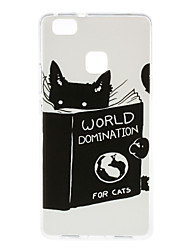 Books And Cats Pattern TPU Soft Case Phone Case for Huawei Series Model