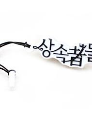 la poussière de téléphone bouchon successeur logo de la marque