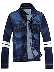 The new summer youth stretch slim jeans thin breathable Metrosexual stamp casual denim jackets
