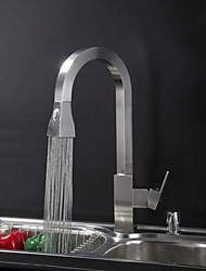 Contemporary / Modern Pull-out/­Pull-down Vessel Waterfall / Rain Shower with  Ceramic ValveSingle Handle One