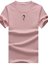 Men's Fashion Neckline Question Mark Round Collar Slim Fit Short Sleeve T-Shirt, Cotton/Spandex /Casual/Plus size
