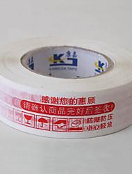 Klebeband rote Farbe ein anderes Material Service Gerätetyp, zufällige Farbe