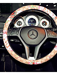 Cartoon General Motors Steering Wheel Cover Environmental Non-Toxic And Non-Irritating Odor Slip Resistant