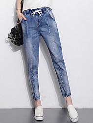 Women's Solid Blue Jeans / Loose / Harem Pants,Simple