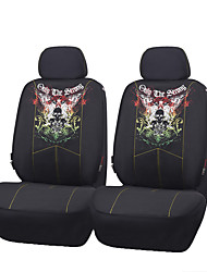 4 PCS Super Universal Mesh Fabric Automobile Front Seat Covers Set Package