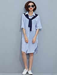 Women's Casual/Daily Simple Shirt Dress,Striped Shirt Collar Knee-length Short Sleeve Blue Cotton Summer