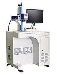 Two Dimensional Code Marking Machine Optical Fiber Marking Machine