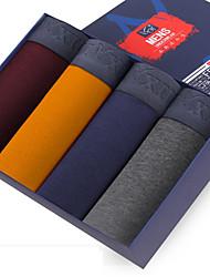 SHINO® Coton / Fibre de carbone de bambou Boxer Short 4 (4 Pcs/Box)-F005-I