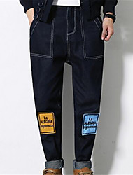 DMI™ Men's Long Letter Casual Jeans(More Colors)