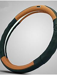de direcção do carro set volante de couro antiderrapante desgaste confortável cheiro do ambiente não-tóxico não-irritante
