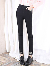 Women's Stretchy Bodycon Thin Letter Black Long Skinny Pants,Punk & Gothic