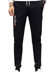 DMI™ Men's Long Letter Casual Pants(More Colors)