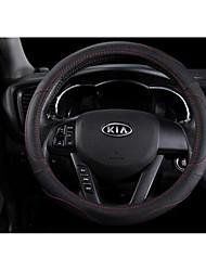 cubierta de la rueda de dirección de cuero de microfibra desgaste olor duradero del medio ambiente confortable