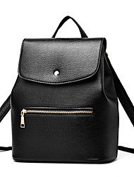 M.Plus® Women Fashion Korean Style PU Leather Backpack