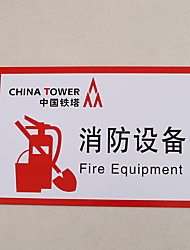 Supply Aluminum Attention To Warnings Safety Is Forbidden To Use Fire-Fighting Equipment Fire Signage Traffic Signs