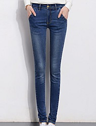 Women's Solid Jeans Pants,Simple