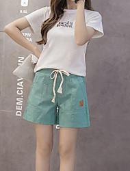 De las mujeres Pantalones Chinos-Simple Microelástico-Algodón