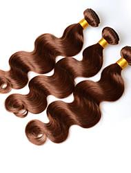 3Bundles #4 Dark Brown Brazilian Virgin Hair Body Wave Brazilian Hair Weave Bundles