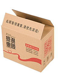Yellow Color Other Material Packaging & Shipping 10# Five Layer Hard Printing Packing Boxes A Pack of Ten