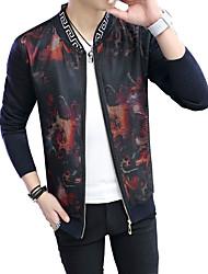 2016 new men's sweater slim shirt zipper cardigan coat V Neck Sweater male tide