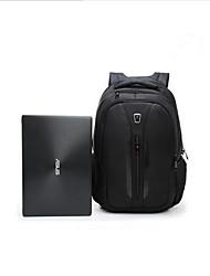 Herren PU Alltag Laptop Tasche