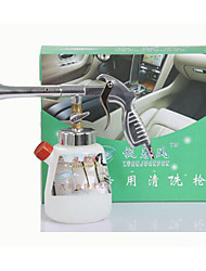 Car Wash Special Tornado Cleaning Valve (Pot) Tornado Interior Cleaning Valve Interior Dry Cleaning Valve C37-1