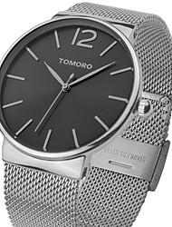 Unisex Dress Watch Fashion Watch Wrist watch Quartz Japanese Quartz / Stainless Steel Band Casual Silver Brand