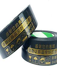 предупреждения оптовой лента лента Taobao бумажная лента уплотнительная лента черная золотой ленты 4.5 * 2.5