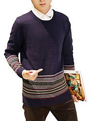 The fall of man long sleeved sweater t-shirt size thin youth striped sweater cotton sweater small male tide