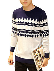 Spring and autumn Korean men's sweater male New Men's winter coat sweater slim trend of young students