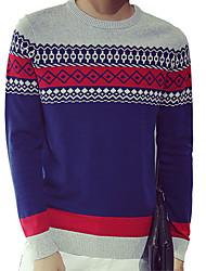 New winter men's sweater knit retro Korean male version set head neck Metrosexual slim youth