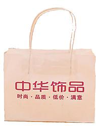 kraft fabricantes de saco de papel personalizados de papel de compras saco de papel saco sacos kraft sacos de personalização de um pacote