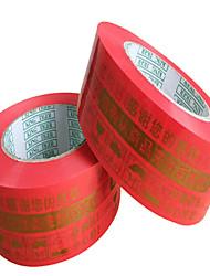 красное золото предупреждения ленты уплотнительной ленты шириной 4.5cm 2.5cm толщиной ленты оптовой пользовательских