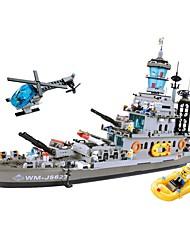 Конструкторы Для получения подарка Конструкторы Модели и конструкторы Военные корабли Пластик Выше 6 Радужный Игрушки