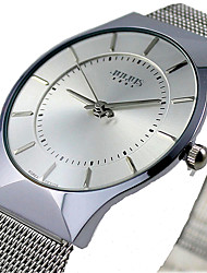 Men's Couple's Fashion Watch Wrist watch Casual Watch Quartz / Stainless Steel Band Casual Luxury Silver Black Silver