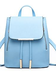 Women PU Casual  Outdoor Backpack