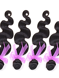 "10-26 inch 100% RAW Virgin Brazilian Remy Human Hair Extensions Wavy Weave Weft Bundle #1B (12"")4pcs/Lot 100g/pcs"