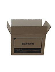 couleur jaune d'autres emballages de matériel&expédition 10 # boîtes d'emballage en blanc un pack de dix-sept