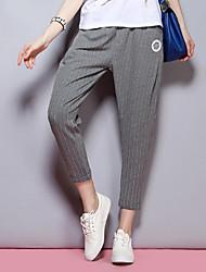 solides chinos pantalon gris des femmes Sybel, street chic